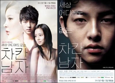 Poster The Innocent Man