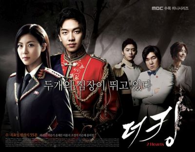 Poster The King 2 Hearts