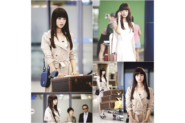Syuting hari pertama Kim Ji-won dalam The Heirs