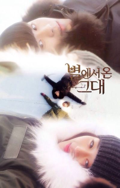 1. Foto drama You Who Came From the Stars