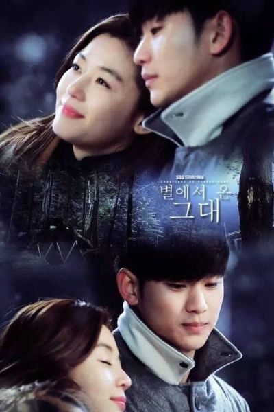 4. Foto drama You Who Came From the Stars