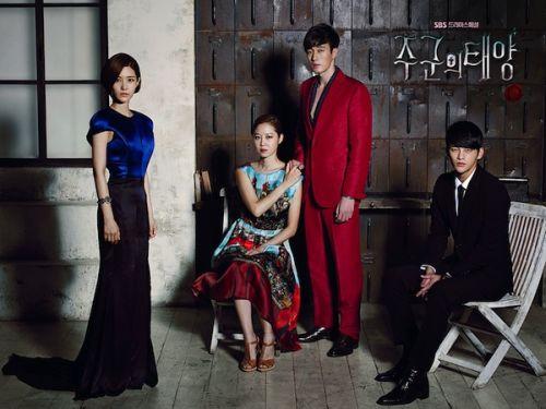 Drama Korea Master's Sun