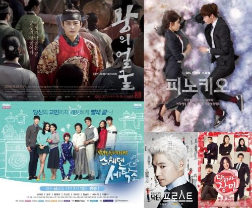 Drama Korea Terbaru 12 November 2014 - 9 Januari 2015