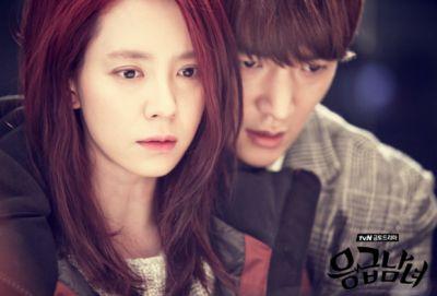 Foto Adegan Drama Emergency Couple 22