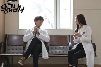 Foto Adegan Drama Emergency Couple 4