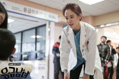 Foto Adegan Drama Emergency Couple 5