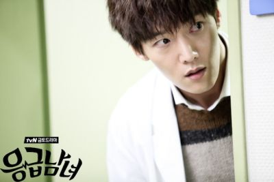 Foto Adegan Drama Emergency Couple 6