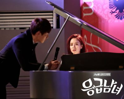 Foto Adegan Drama Emergency Couple 8