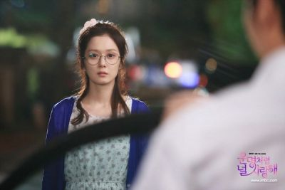 Foto adegan drama Fated to Love You 7