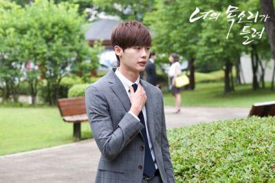 Foto adegan drama I Can Hear Your Voice 32