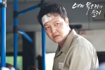 Foto adegan drama I Can Hear Your Voice 34