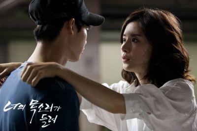 Foto adegan drama I Can Hear Your Voice 36