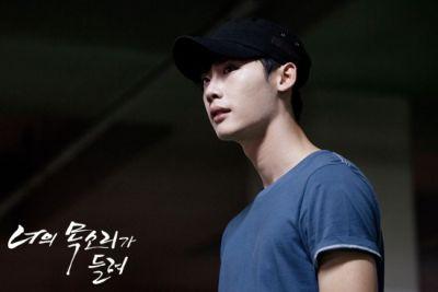 Foto adegan drama I Can Hear Your Voice 37