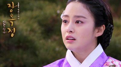 Foto Adegan Drama Korea Jang Ok-jung 1