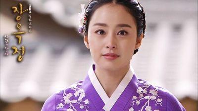 Foto Adegan Drama Korea Jang Ok-jung 10