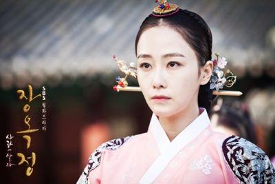 Foto Adegan Drama Korea Jang Ok-jung 12
