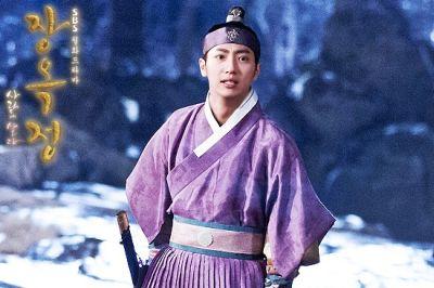 Foto Adegan Drama Korea Jang Ok-jung 20