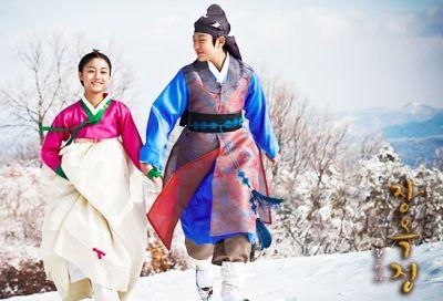 Foto Adegan Drama Korea Jang Ok-jung 3