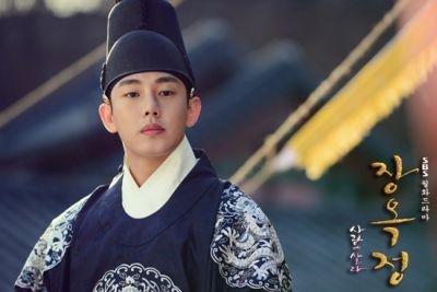Foto Adegan Drama Korea Jang Ok-jung 6