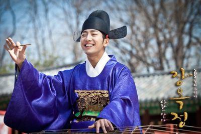 Foto Adegan Drama Korea Jang Ok-jung 8