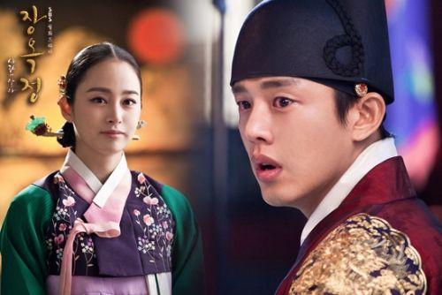 Foto Adegan Drama Korea Jang Ok-jung