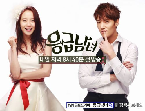 Foto Adegan Emergency Couple