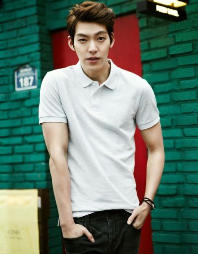 Foto Aktor Korea Kim Woo Bin 11