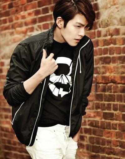 Foto Aktor Korea Kim Woo Bin 16