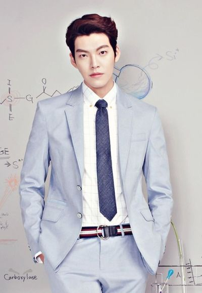 Foto Aktor Korea Kim Woo Bin 19