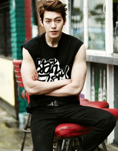 Foto Aktor Korea Kim Woo Bin 2