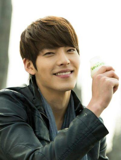 Foto Aktor Korea Kim Woo Bin 3
