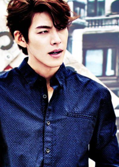 Foto Aktor Korea Kim Woo Bin 6