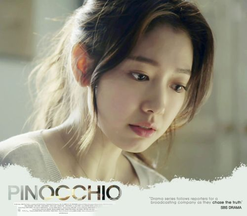 Foto Choi In-ha (Park Shin-hye) 1