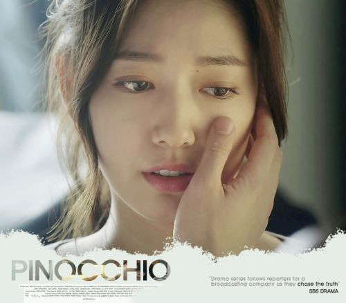 Foto Choi In-ha (Park Shin-hye) 5