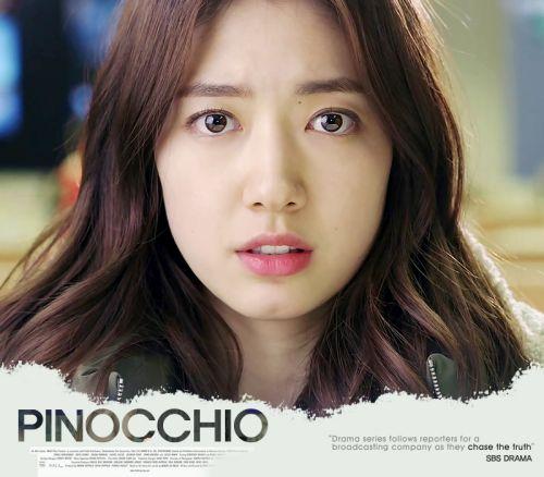 Foto Choi In-ha (Park Shin-hye) 7