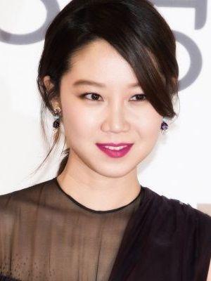 Foto Gong Hyo-jin