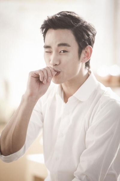 Foto keren Kim Soo-hyun 18
