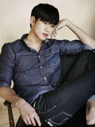 Foto keren Kim Soo-hyun 54