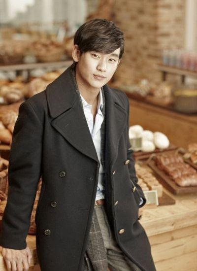 Foto keren Kim Soo-hyun 81