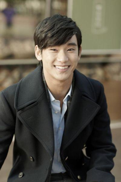 Foto keren Kim Soo-hyun 95