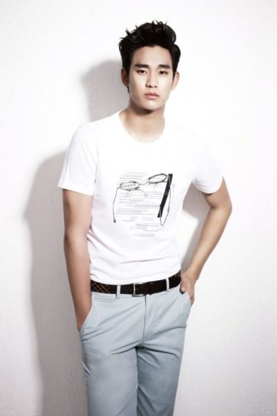 Foto keren Kim Soo-hyun 99