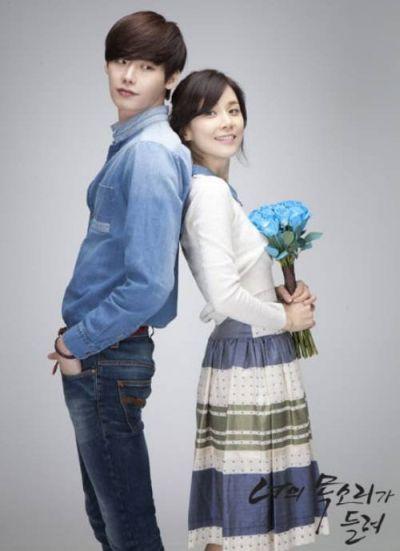 Foto Mesra Lee Jong-suk dan Lee Bo-young 12