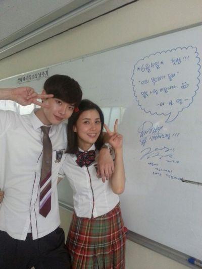 Foto Mesra Lee Jong-suk dan Lee Bo-young 17