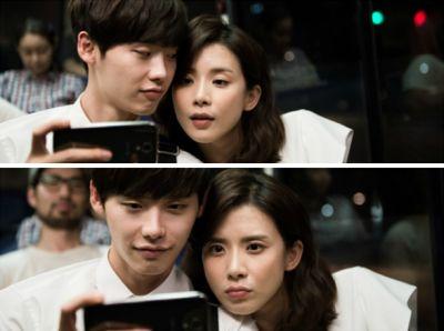 Foto Mesra Lee Jong-suk dan Lee Bo-young 4
