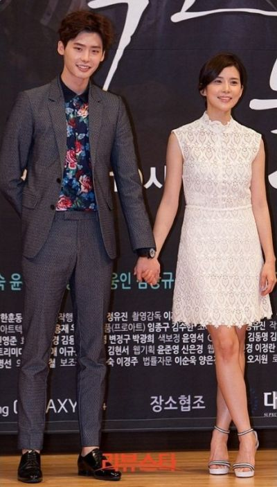 Foto Mesra Lee Jong-suk dan Lee Bo-young 5