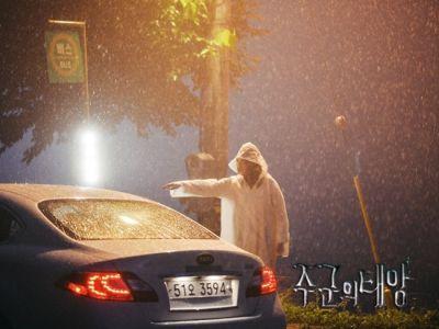Gambar Adegan Drama The Master's Sun 13