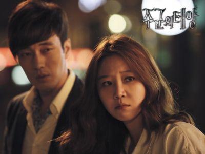 Gambar Adegan Drama The Master's Sun 15
