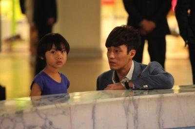 Gambar Adegan Drama The Master's Sun 3