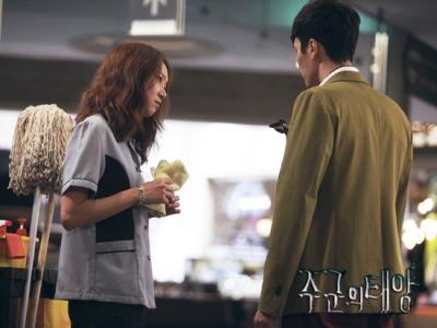 Gambar Adegan Drama The Master's Sun 9