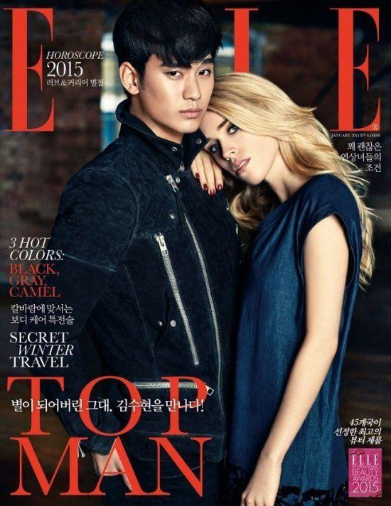 Kim Soo Hyun cover majalah Elle 4